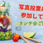 "<span class=""title"">プロフ写真人気投票</span>"